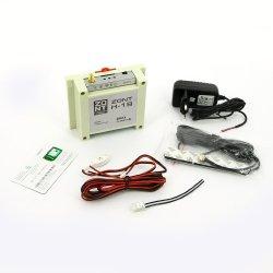 Система удаленного управления котлом ZONT-H1B  Baxi