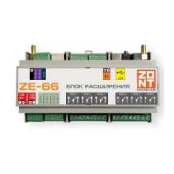 Блок расширения ZE 66