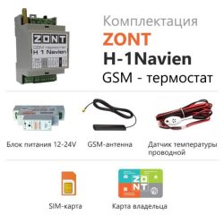 Термостат GSM-Climate ZONT-H1V NAVIEN (для газовых котлов)